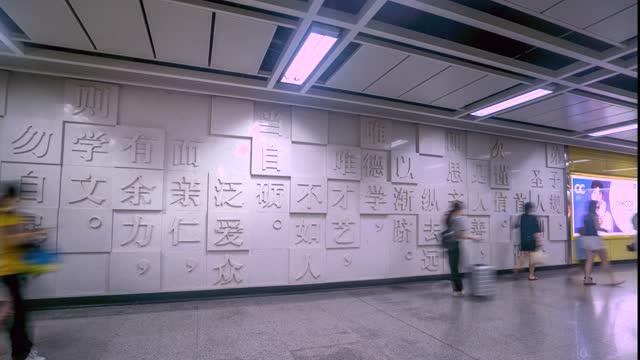 广州_大学城地铁站内_大范围人流延时