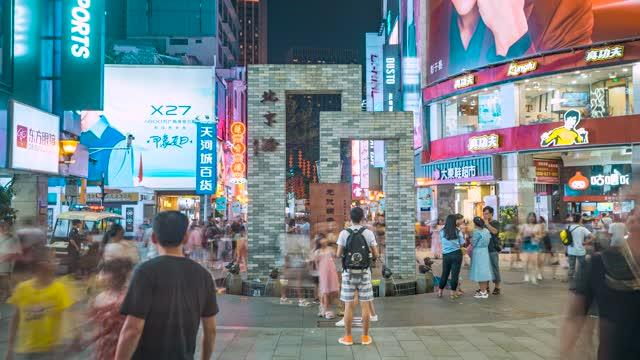 广州_北京路雕塑_夜景_人潮延时