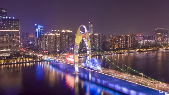 广州_猎德大桥夜景_航拍延时