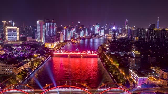 广州_珠江两岸夜景_延时航拍