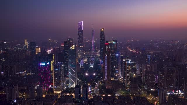 广州_环绕珠江新城_广州塔夜景航拍延时