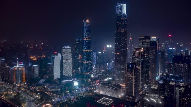 广州_珠江新城夜景_CBD延时航拍