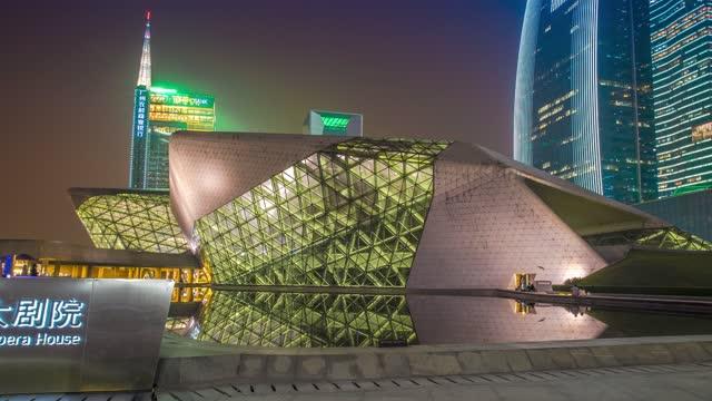 广州_广州大剧院_城市地标夜景大范围延时