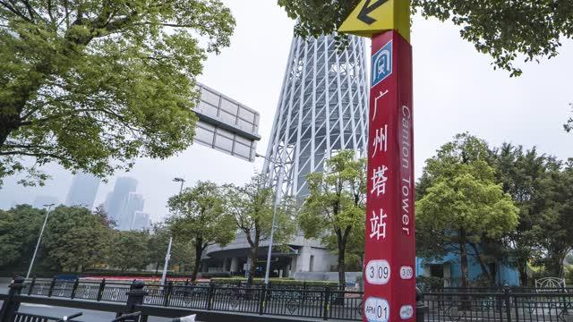 广州_广州塔地铁站指示牌_延时