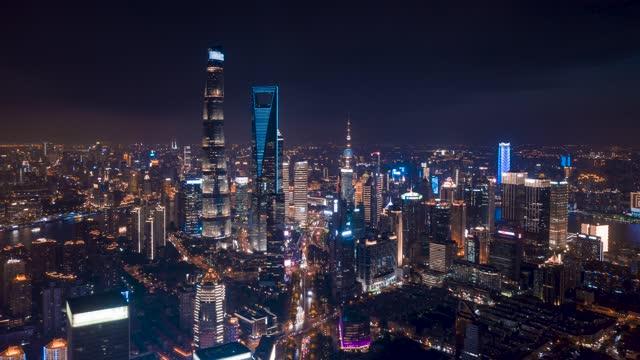 上海_CBD_陆家嘴_上海夜景_航拍延时_上海中心