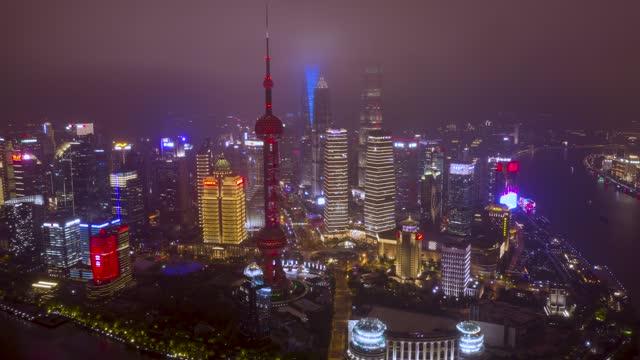 上海_上海夜景环绕_航拍延时