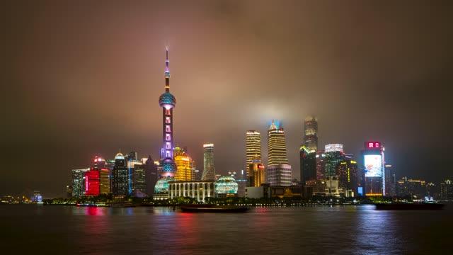 上海_上海夜景_黄浦江
