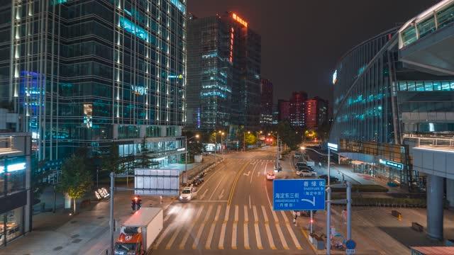 北京_中关村_善缘街_夜景延时