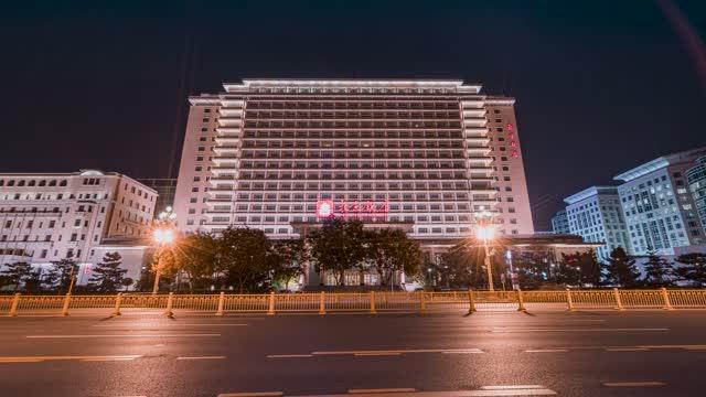 北京_王府井商圈_北京饭店