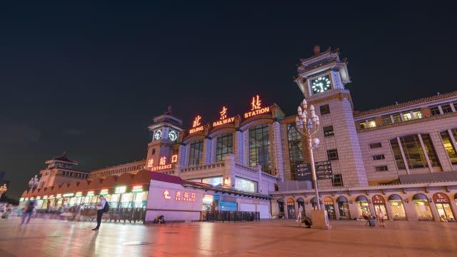 北京_北京火车站_车站广场