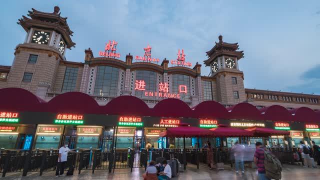 北京_北京火车站_进站口_日转夜延时
