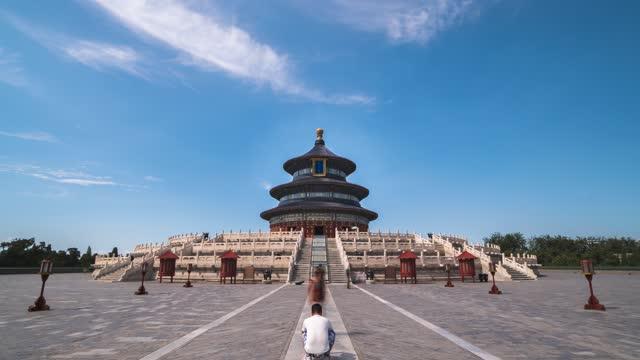 北京_天坛公园_祈年殿
