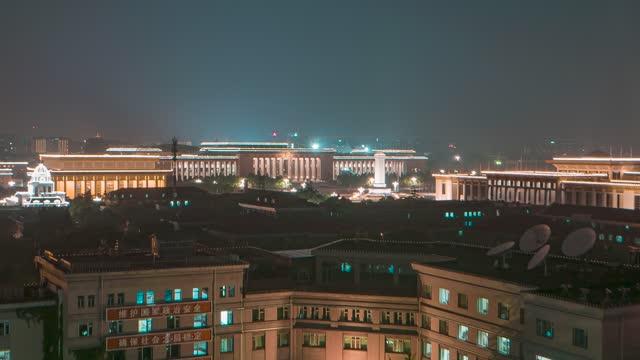 北京_人民大会堂_天安门广场_毛泽东纪念馆_夜转日