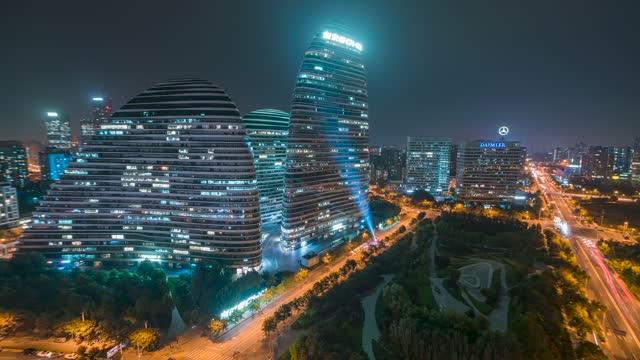 北京_望京SOHO_夜