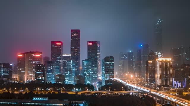北京_国贸_建外SOHO_中国尊