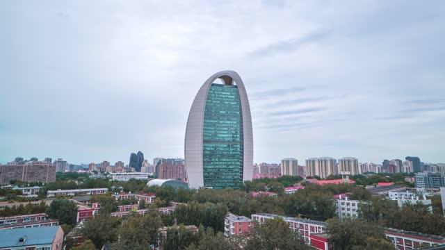 北京_新媒体大厦
