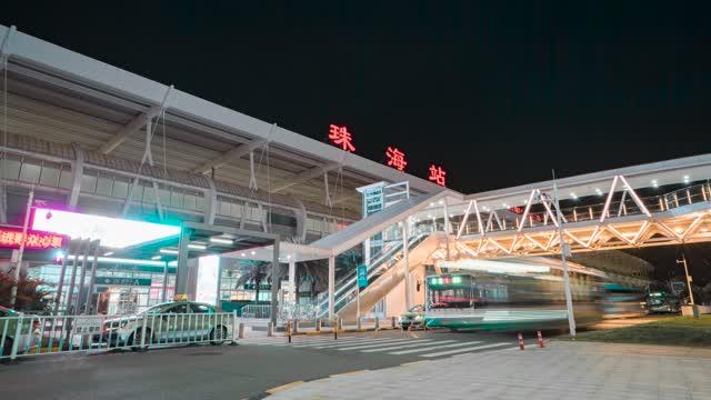 珠海_珠海站_高铁站_夜景