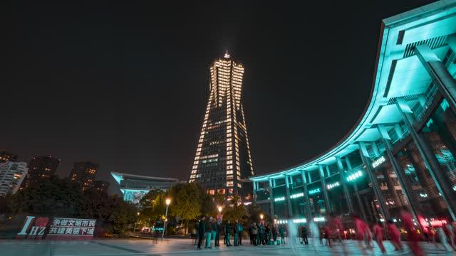 杭州_浙江环球中心_西湖文化广场_夜景_仰视