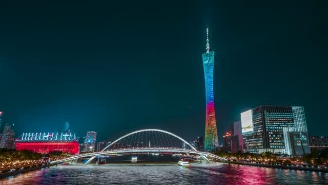 广州_海心桥_夜景延时